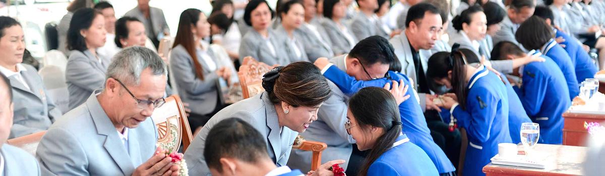 119th Graduation Ceremony KhonkaenWittayayon School – 14 February 2017