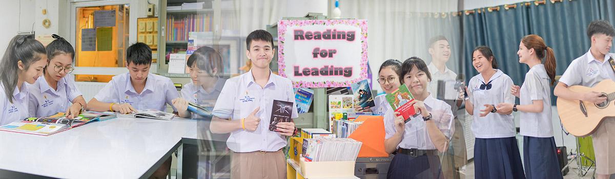 """English Program - KhonkaenWittayayon School - """"Towards Academic Excellence"""""""