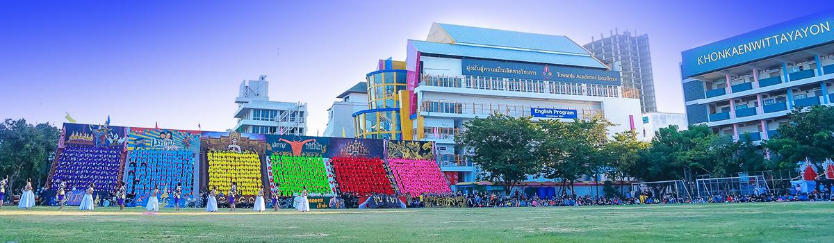 2017 Sports Week Ceremony (KhonkaenWittayayon School)