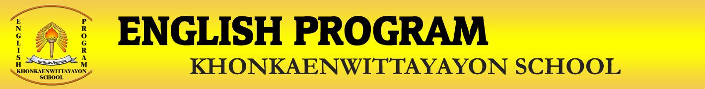 English Program – KhonkaenWittayayon School