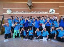 EP-KKW Science Trip to Phu Wiang Dinosaur Site and Museum 2018