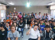 EP-KKW Student Recruitment Program at Patanadek School 2018